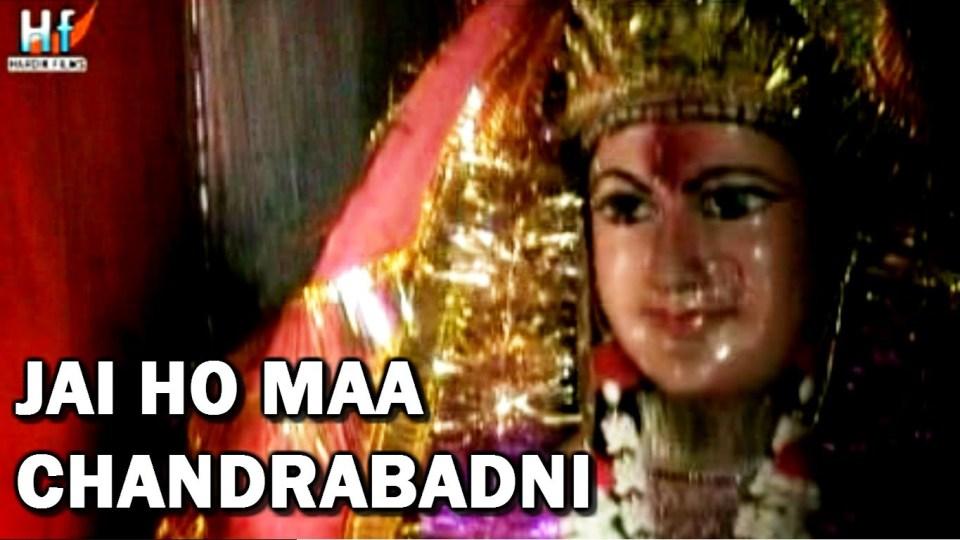 Jai Ho Maa Chandrabadni – Devotional Video Song Garhwali – Vinod Bijalwan