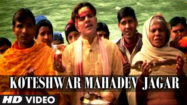 Koteshwar Mahadev Jagar by Vinod Sati – Hema Baand – Hit Garhwali Album