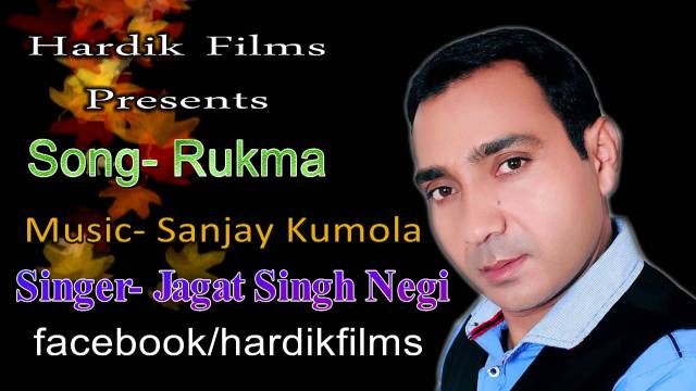 "Latest Garhwali Song – 2014 ""Rukma"" – Brand Uttarakhandi Music 