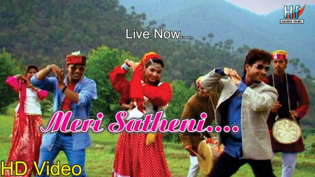 Meri Satheni – Latest Garhwali song 2014 | Exclusive Full Video Song – Vijay Bharti | Meena Rana