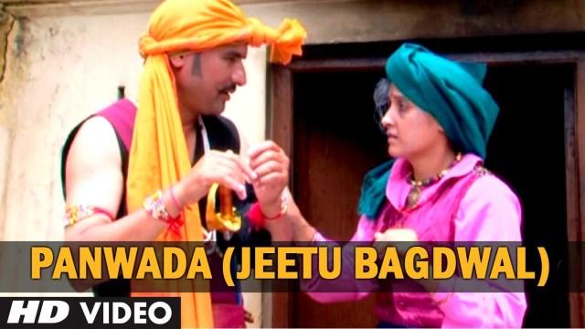 Panwada (Jeetu Bagdwal) Video Song – Preet Ki Pachhyan – Veeresh Chandra Bharti