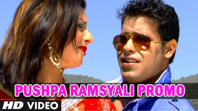 Pushpa Ramsyali Promo Video | Latest Garhwali Album 2014 | Prem Singh Gusain & Meena Rana
