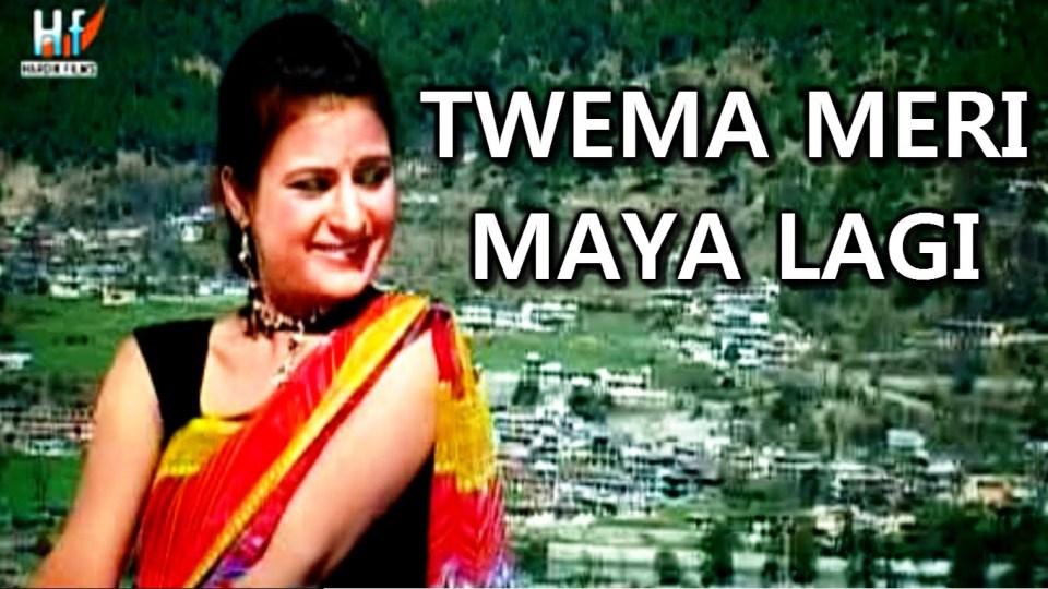 """Twema Meri Maya Lagi – Latest Garhwali Video Song """"BADULI"""" Album 2014"""