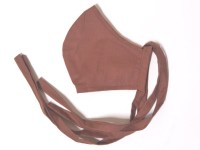 Adult Cloth Face Mask – Brown