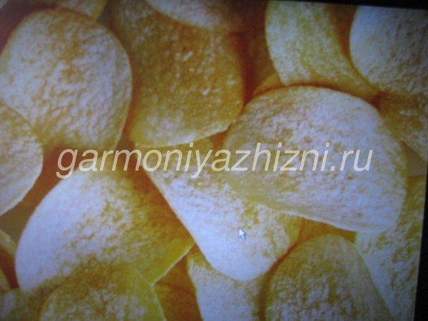sunt chipsurile de cuptor bune pentru pierderea în greutate)