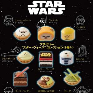 Doceria japonesa cria sobremesas inspiradas em Star Wars