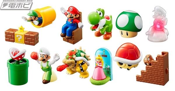 McLanche Feliz do Japão traz novas surpresas de Super Mario