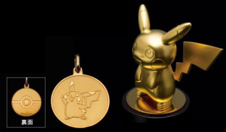 Pokemon: Que tal um colecionável de ouro do Pikachu para enfeitar a casa?