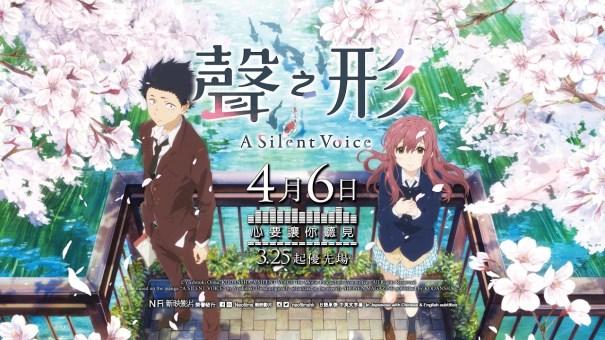 A Silent Voice: Anime fala sobre manifestação de bullying no ambiente escolar