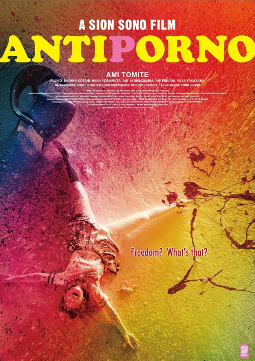 antyporno poster