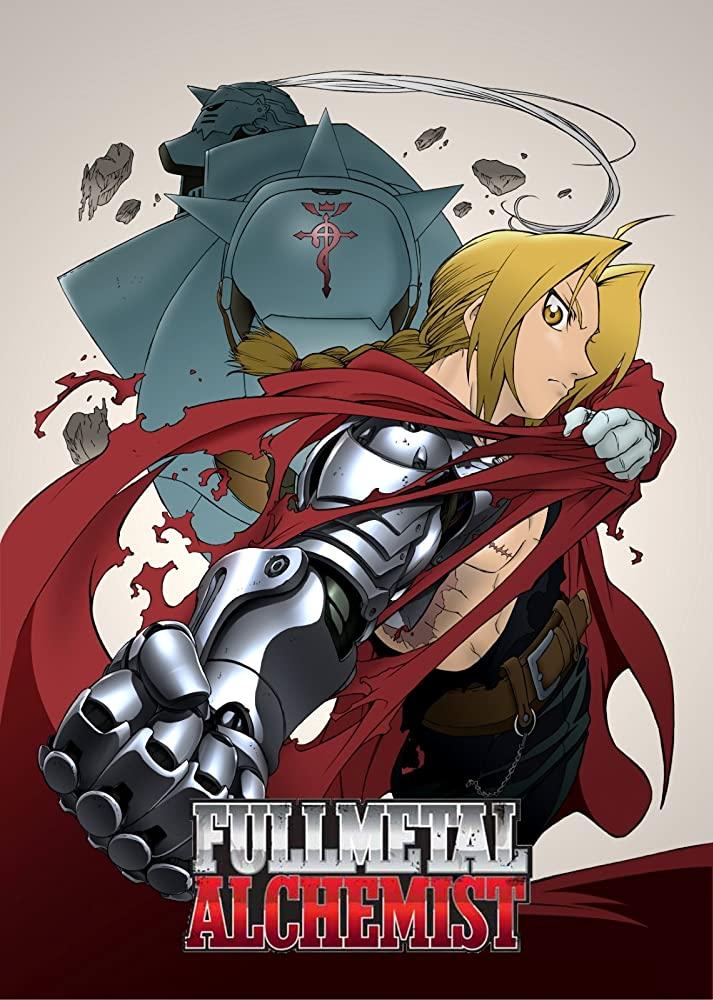 2003 Fullmetal Alchemist