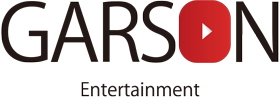 garson entertainment