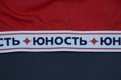 Обзор хлопкового нижнего белья «Юность» в журнале Garterblog.ru