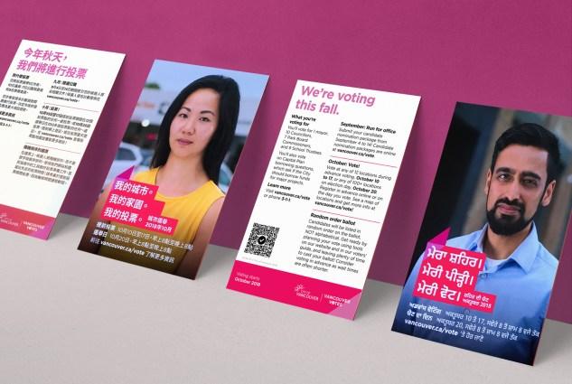 Vancouver Election | My City... Language Postcards