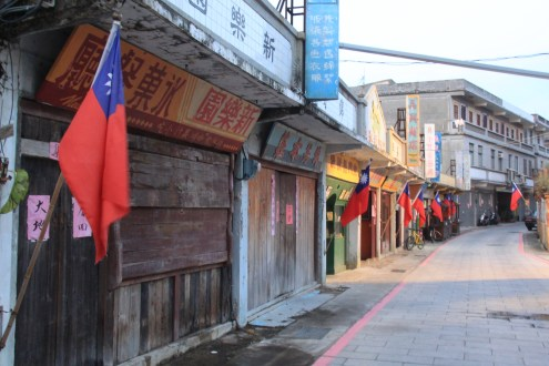 Fake street in Kinmen used as a movie set