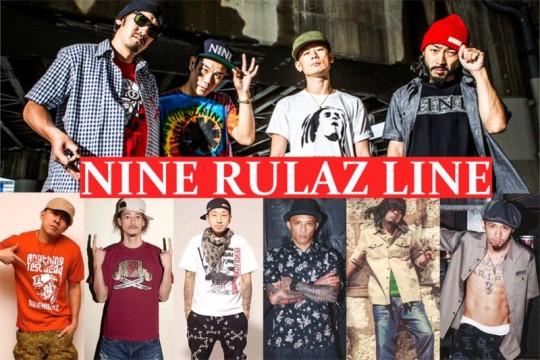 ninerulaz