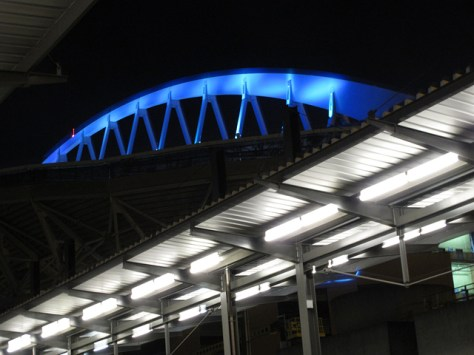 Quest Field blue arch
