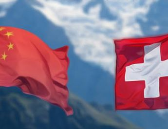 Cina Svizzera
