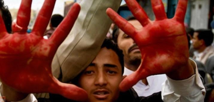 massacro yemen