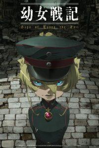 Imagem do Anime Isekai Youji Senki