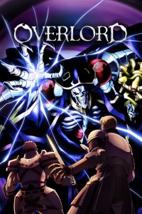 Imagem do Anime Isekai Overlord