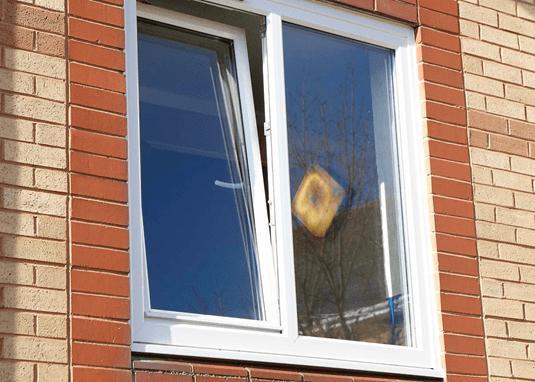 Tilt & Turn windows image