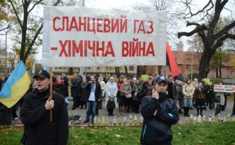 gaz_slancevyj_piket_lor1212712
