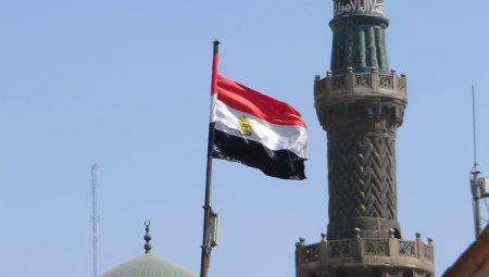 egipet_flag