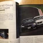BMW M2試乗記、こんどのカーグラにも出てましたね