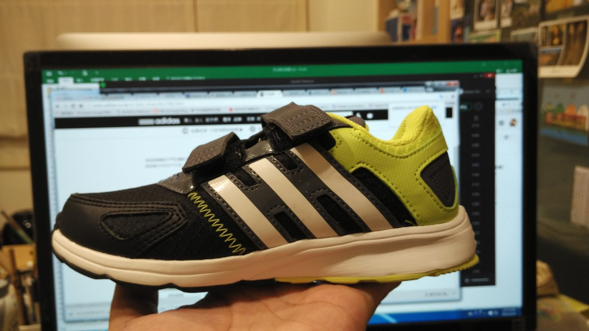 4歲運動童鞋經典Adidas AZ-Faito Shoes for kids running
