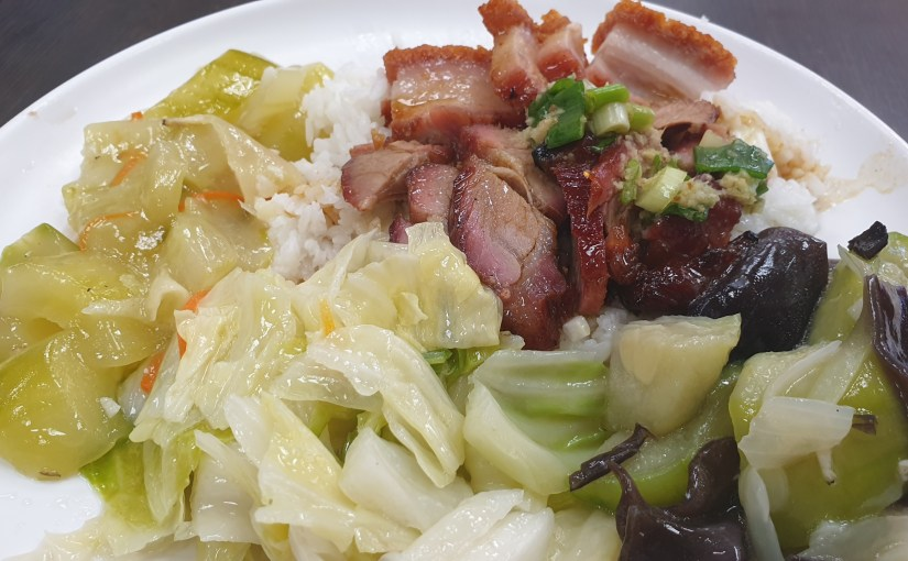 台北 芝山 香港鳳隆燒臘美食館