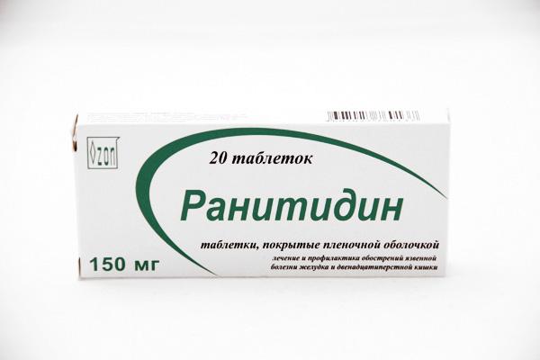 a ranitidin hatása a testre fokozott gáztermelés és férgek