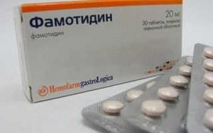 Что лучше: «Ранитидин» или «Фамотидин»? – meds.is