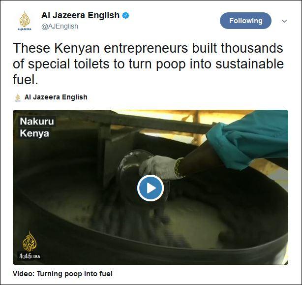 KTTG: Rahatul kenyan