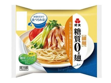 糖質0g(細麺)冷やし中華風ピリ辛ごまだれ
