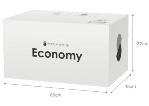 ラージBOXエコノミー