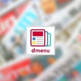 dmenuニュースは好きなキーワードで情報収集ができる便利なニュースアプリ