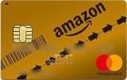 AmazonMastercardゴールド