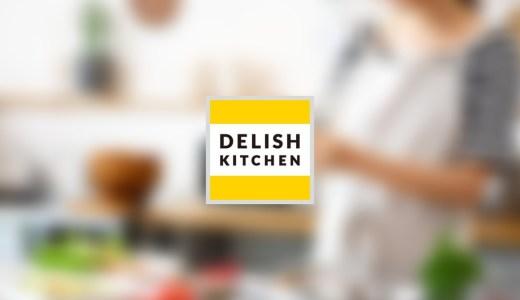 DELISH KITCHENは動画で料理の作り方を確認できる!レシピのフォルダ分けも可能