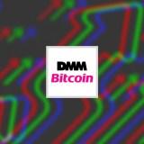 DMM Bitcoin|取扱い通貨とセキュリティーが魅力の暗号資産(仮想通貨)トレードアプリ