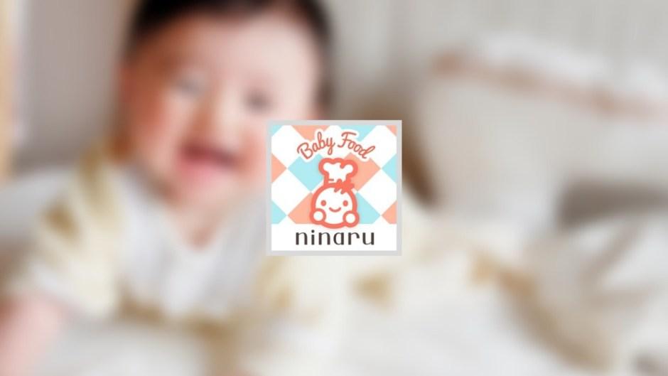 「手作り離乳食」は赤ちゃんの成長に合った離乳食レシピを探せるアプリ
