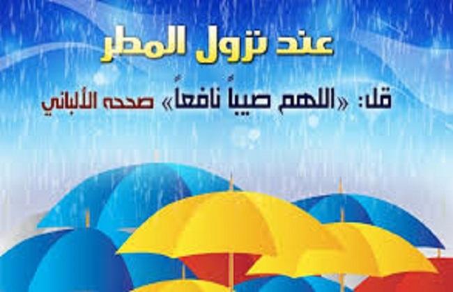 تحت المطر اطلبوا ما تشاءون صور بوابة الأهرام