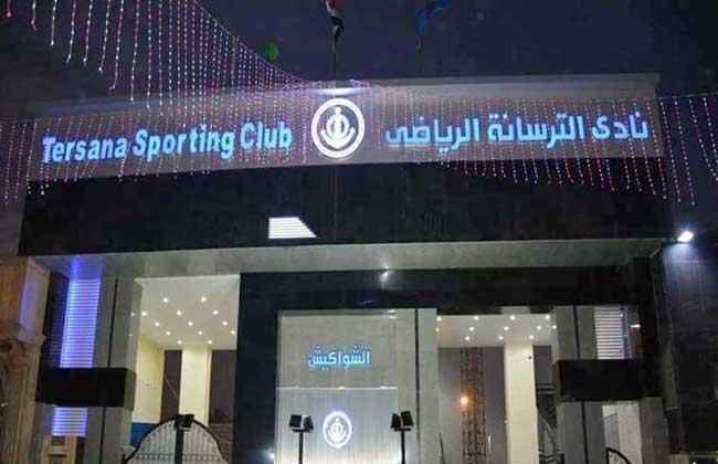 الترسانة.. شواكيش الكرة المصرية.. دوري واحد و6 بطولات كأس مصر - بوابة الأهرام