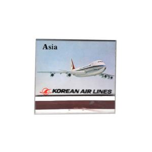 Korean Air Lines Matchbook Cover