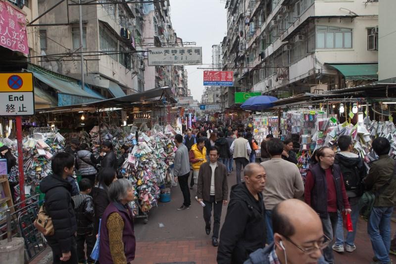 Sham Shui Po Market