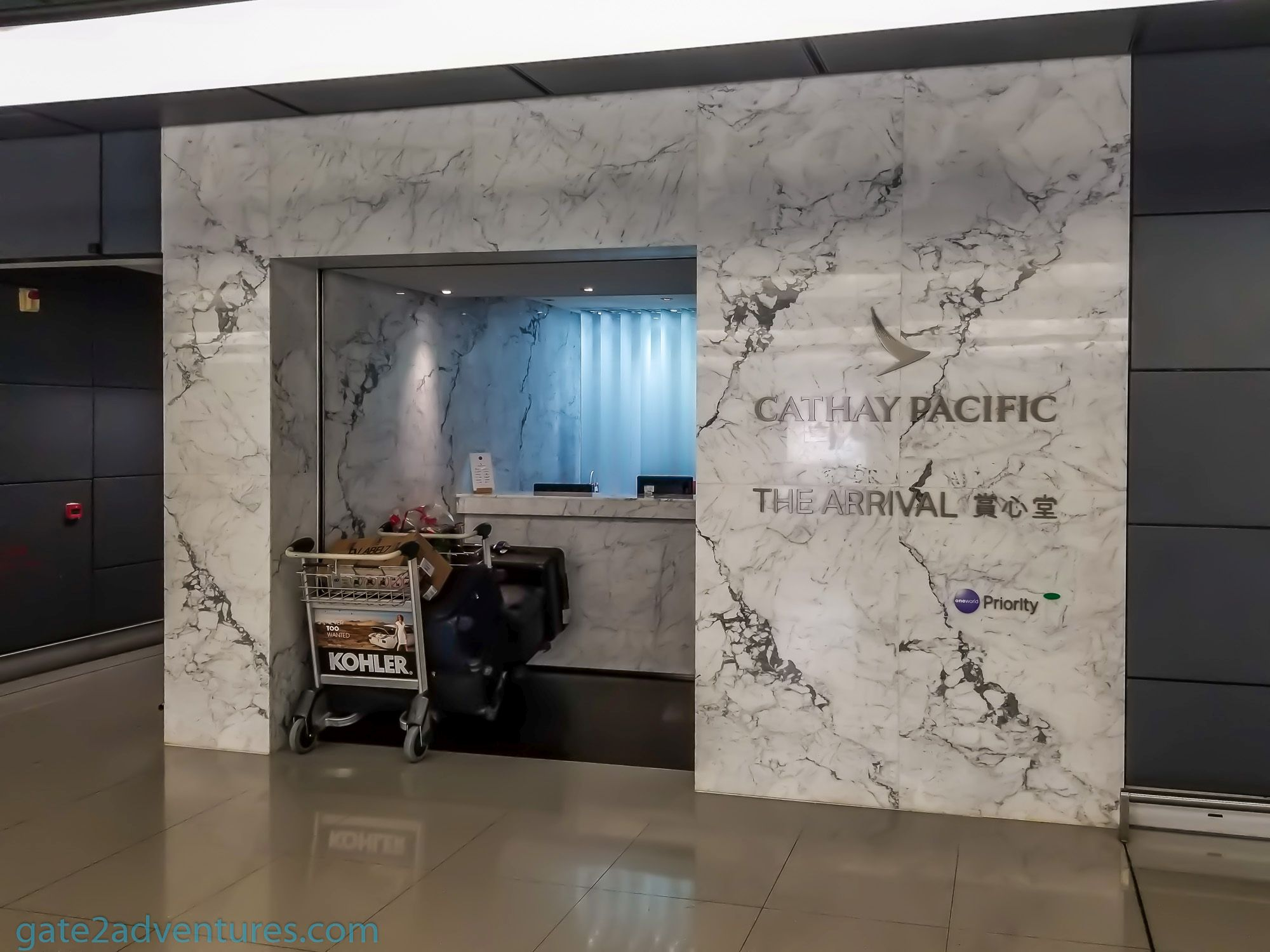Cathay Pacific Arrivals Lounge - Hong Kong International Airport (HKG)