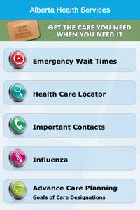 ahs-apps-ios-wait-times-list