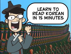 learn Korean in 15 min