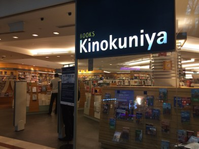 https://gatheringbooks.org/2015/05/31/bhe-161-book-hunting-in-putrajaya-and-kuala-lumpur-malaysia-plus-a-few-more-book-finds/