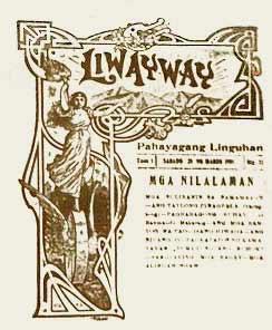 liwayway1923